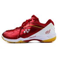 包邮YONEX/尤尼克斯羽毛球鞋男 女款SHB-65aw专业羽毛球鞋防滑耐磨