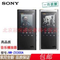 【支持礼品卡+送读卡器包邮】Sony/索尼 NW-A35HN 16G MP3 音乐播放器 Hi-Res高解析度无损降噪音乐播放器 带耳机 可扩卡