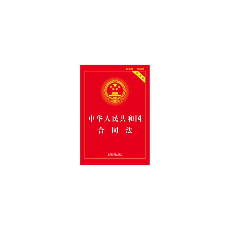 中国招投标法_中国招投标法实施条例