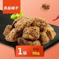 良品铺子牛肉粒 98g/袋黑胡椒味牛肉干独立小包装特产零食风味小吃袋装