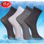 浪莎男袜子 速干高弹力透气春夏季短丝袜 男士超薄凉爽商务男丝袜