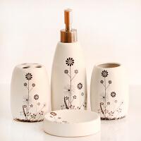 普润 陶瓷卫浴四件套 牙刷架 洗手液瓶 漱口杯 肥皂盒创意简约卫浴套装浴室用品小草