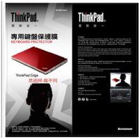 IBM Thinkpad 笔记本全系列 键盘膜 键位式贴膜 送15元清洁套装
