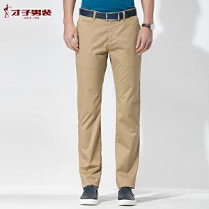 【包邮】才子男装(TRIES)休闲裤 男士薄款纯色修身直筒多色百搭生活休闲长裤