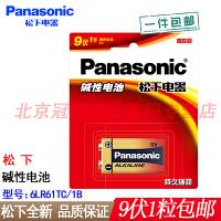 【支持礼品卡+包邮】Panasonic/松下 6LR61TC/1B 碱性电池 高性能9伏 遥控玩具 烟雾报警器 无线麦克 万用表电池 1粒装