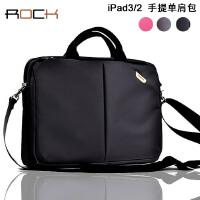 ROCK苹果iPad Air2、iPad mini 保护套 三星微软平板电脑商务包 手提单肩防震包