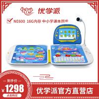 【暑期大促】诺亚舟NE600 点读机 幼儿/儿童电脑二合一 学前 小学 中学课本同步点读 小天才宝贝电脑