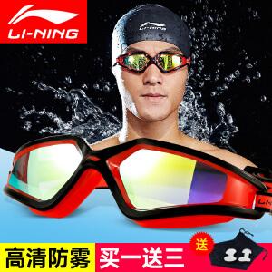 LI-NING/李宁 高清防水防雾大框平光泳镜 电镀防紫外线男女成人儿童游泳眼镜装备LSJM567