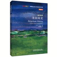 美国简史(斑斓阅读.外研社英汉双语百科书系典藏版)