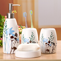 普润 陶瓷卫浴四件套 牙刷架 洗手液瓶 漱口杯 肥皂盒创意简约卫浴套装浴室用品树叶