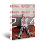而立 24(张艺兴独家预售限量版,独享多选纪念封面  9月17日中午12点开售,限时24分钟,限时即止。)