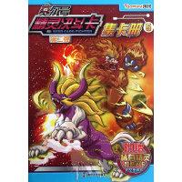 赛尔号 精灵决斗卡集卡册5