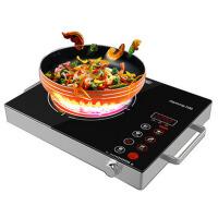 【九阳专卖店】电陶炉H22-x3红外光波防电磁辐射家用特价超薄