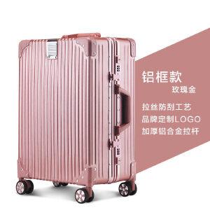 【防压耐摔】osdy时尚旅行箱商务行李箱高端铝框箱20寸登机箱