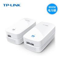 TP-link HyFi智能高速无线套装(TL-H69R&TL-H69ES) 电力传输无线路由器,免布线无线电力适配器;TP智能无线电力猫