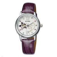 2017年新款 艾奇EYKI 自动机械表独特彩钻 星型镂空精美 女士手表 8543紫色