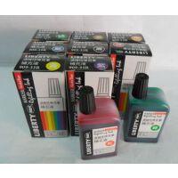 利百代 POP唛克笔 广告笔专用补充液 填充墨水 33CC