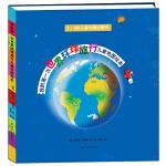 我的第一次世界环球旅行儿童地图绘本