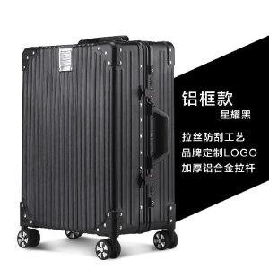 【防压耐磨】24寸OSDY旅行箱 行李箱 PC拉杆箱防压耐摔托运箱8189