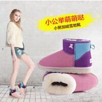 冬季新品短靴 拼色女靴子女鞋真皮雪地靴 女平底平跟