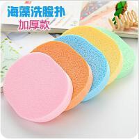 韩国美容工具海藻洁面扑 化妆海绵粉扑 洗脸扑卸妆洗脸棉