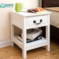 瑞美特欧式田园床头柜现代简约储物柜卧室床边柜床头柜收纳柜白色