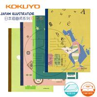 日本KOKUYO国誉 设计新生代插画师系列 童话A/B 无线装订本 60页