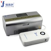 福意联胰岛素冷藏盒 冷藏箱 药品储存保温小冰箱FYL-YDS-D领先型