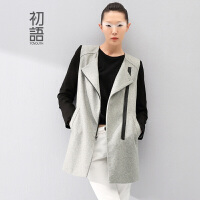 初语冬季新款 中长款宽松修身显瘦撞色外套毛呢大衣女8441214032