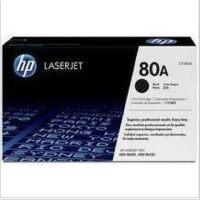 惠普(HP)80A 惠普(HP)CF280A 黑色硒鼓 (适用M401dn M425dn M425dw)防伪验证,100%全新原装正品!