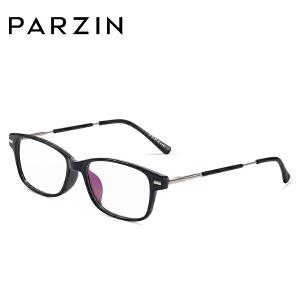 帕森TR90眼镜框 男女时尚韧眼镜架 可配近视眼镜 5019