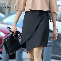 【AMII超级大牌日】[极简主义]2017年春新款纯色不规则开叉大码半身短裙女11673360