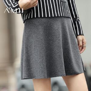 【AMII超级大牌日】[极简主义]2017年春女新款百搭纯色修身A字短款半身裙11632217
