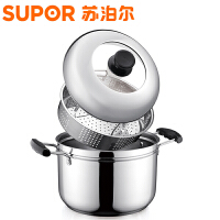 [当当自营]SUPOR苏泊尔蒸滋味蒸煮多用锅SZ24S1