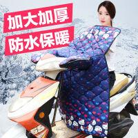 捷�N 冬季电动车挡风被 加大加厚电瓶车连体中国风保暖防风被 摩托车防寒护膝