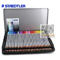 德国STAEDTLER施德楼125 M60 60色水溶性 彩色铅笔 彩铅