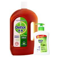 [当当自营] 滴露(Dettol)消毒液 750ml送洗手液200g 家居衣物消毒除菌液抑菌液