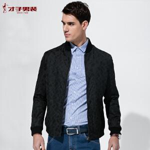 【包邮】才子男装(TRIES)夹克 男士秋季四色几何图案修身时尚休闲夹克