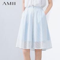 【AMII超级大牌日】[极简主义] 2016夏新品针织格纹镂空拉链大码半身裙11670848
