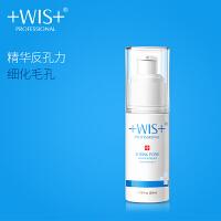 温和收缩紧致毛孔控油脂分泌 WIS毛孔细致精华液50ml