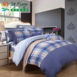 [当当自营]富安娜家纺纯棉四件套1.5米1.8米床时尚简约套件 时光偶遇 蓝色 1.5m