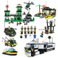 橙爱 启蒙城市系列航天飞机模型 乐高式拼装积木玩具 警察总署航空母舰塑料拼插积木益智儿童玩具