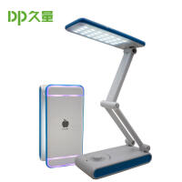 包邮久量 DP-6003 LED导光板无级调光折叠充电学生台灯 28灯 1200