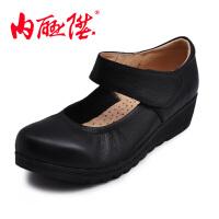 内联升女鞋布鞋女牛皮鞋女式护士鞋时尚休闲老北京布鞋3936/4559C
