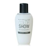 Maybelline美宝莲 乳液洗甲水 温和不伤甲快速清洁环保美甲