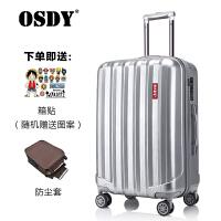 【升级配置】26寸 OSDY品牌 旅行箱 行李箱 拉杆箱 A836-耐压抗摔ABS+PC材质 静音万向轮 托运箱