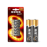 南孚电池 7号电池 碱性聚能环干电池七号电池12节遥控器电池