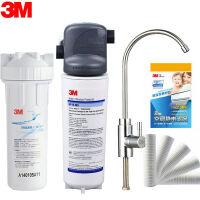 3M净水器家用直饮BREW110-MS净水机带阻垢功能 自来水过滤器