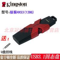 【支持礼品卡+送挂绳包邮】闪迪 CZ43 64G 优盘 USB3.0高速 64GB U盘