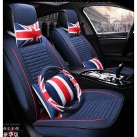 汽车坐垫全包四季新款皮革冰丝 夏季汽车坐垫 汽车座套四季座垫套 新品